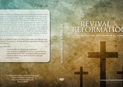 RR DVD Cover